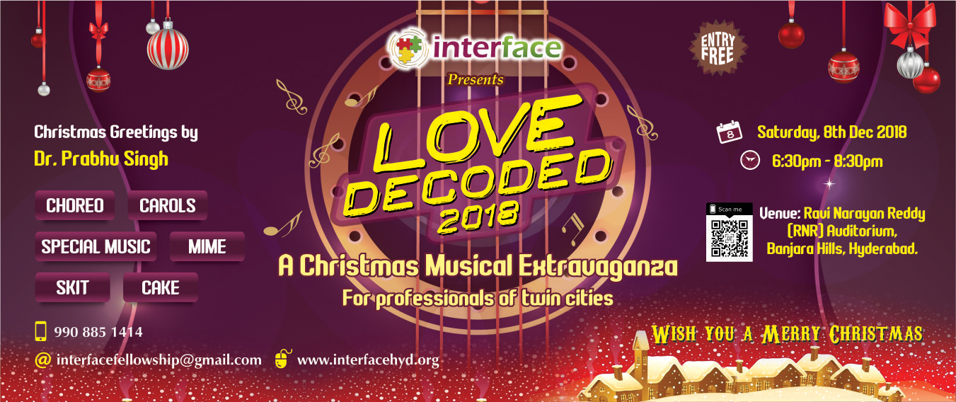 Interface Christmas Invite 2018_Web banner